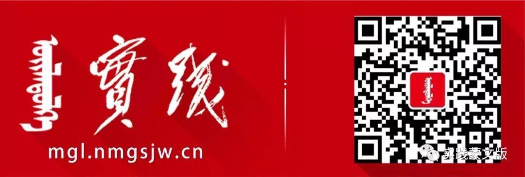 解读《中国共产党农村工作条例》 第5张 解读《中国共产党农村工作条例》 蒙古文库