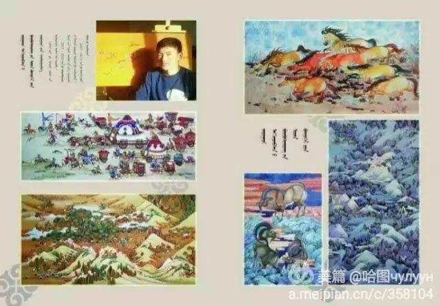 【文艺】蒙古国90后天才画家普日布苏仁作品欣赏(组图) 第85张