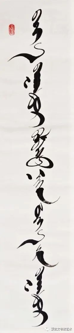 铁桩蒙古文书法 第3张