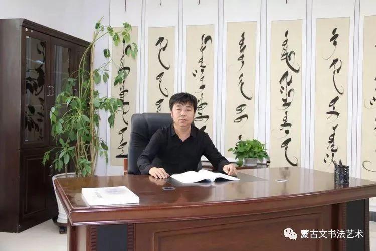 包宝柱和《蒙古文经典临帖》 第1张