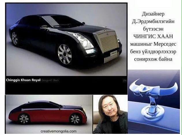 蒙古著名建筑设计师 МУУГЗ Д.Эрдэмбилэг辞世 第5张