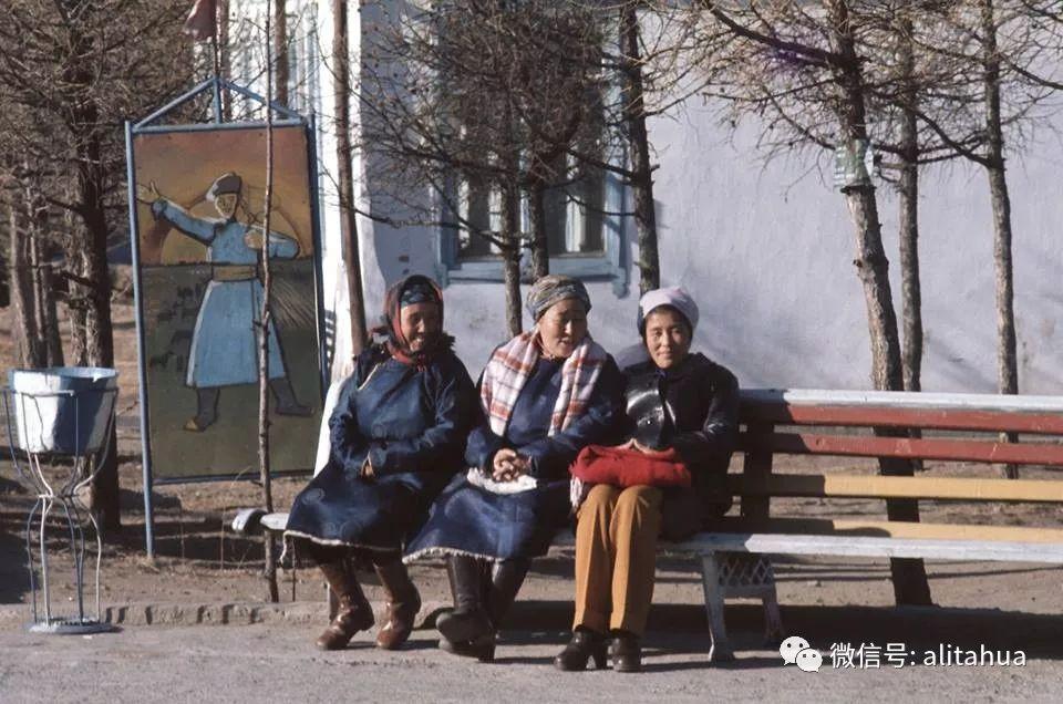 【蒙古图片】珍贵资料 蒙古国1976 第8张