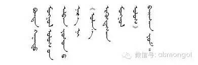 100多年前的蒙古罕见视频资料(文字 图片) 第4张
