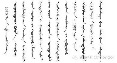 100多年前的蒙古罕见视频资料(文字 图片) 第7张