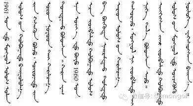 100多年前的蒙古罕见视频资料(文字 图片) 第10张