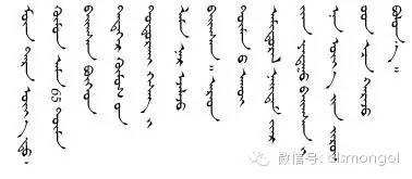 100多年前的蒙古罕见视频资料(文字 图片) 第23张