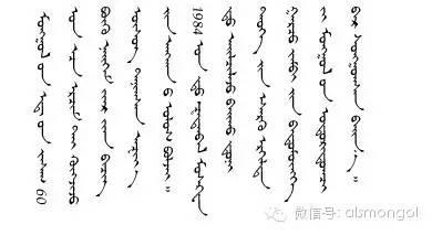 100多年前的蒙古罕见视频资料(文字 图片) 第25张