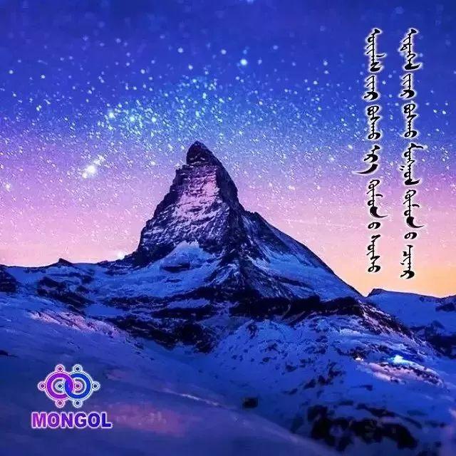 666张蒙古微信头像 你一定会喜欢 第9张 666张蒙古微信头像 你一定会喜欢 蒙古文化