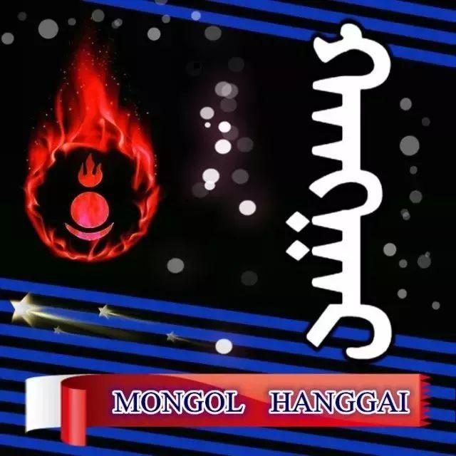 666张蒙古微信头像 你一定会喜欢 第12张 666张蒙古微信头像 你一定会喜欢 蒙古文化
