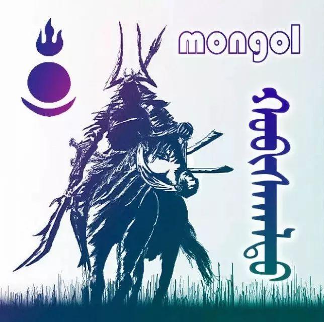 666张蒙古微信头像 你一定会喜欢 第15张 666张蒙古微信头像 你一定会喜欢 蒙古文化