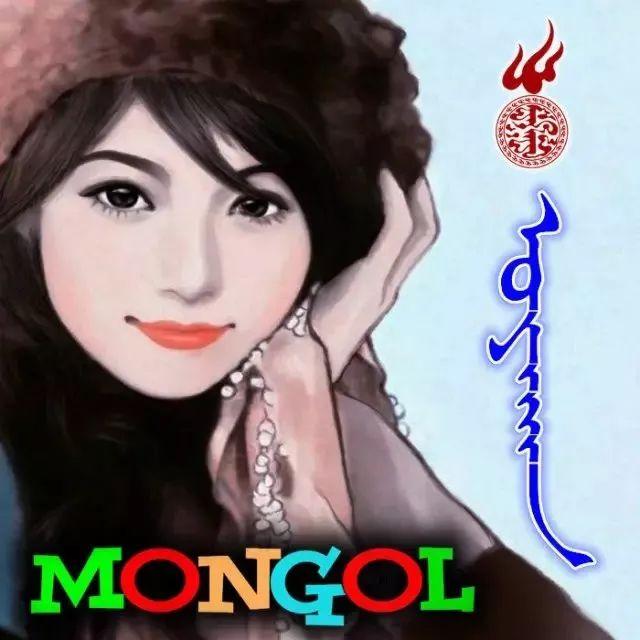 666张蒙古微信头像 你一定会喜欢 第13张 666张蒙古微信头像 你一定会喜欢 蒙古文化