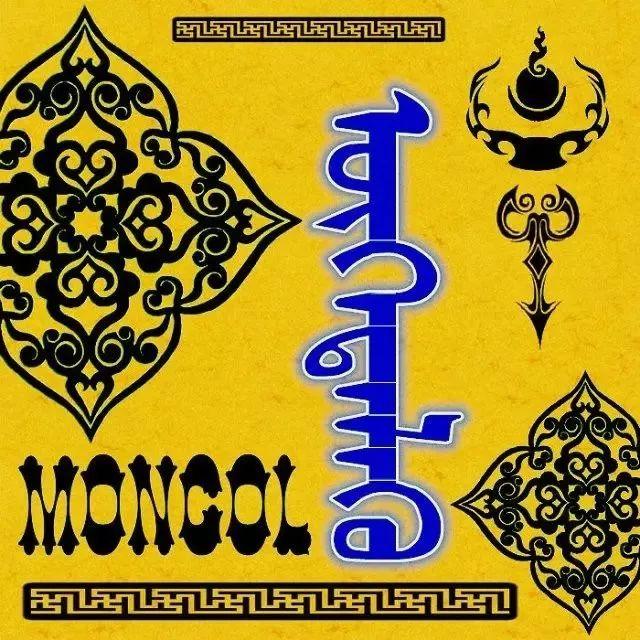 666张蒙古微信头像 你一定会喜欢 第30张 666张蒙古微信头像 你一定会喜欢 蒙古文化