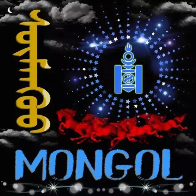 666张蒙古微信头像 你一定会喜欢 第28张 666张蒙古微信头像 你一定会喜欢 蒙古文化