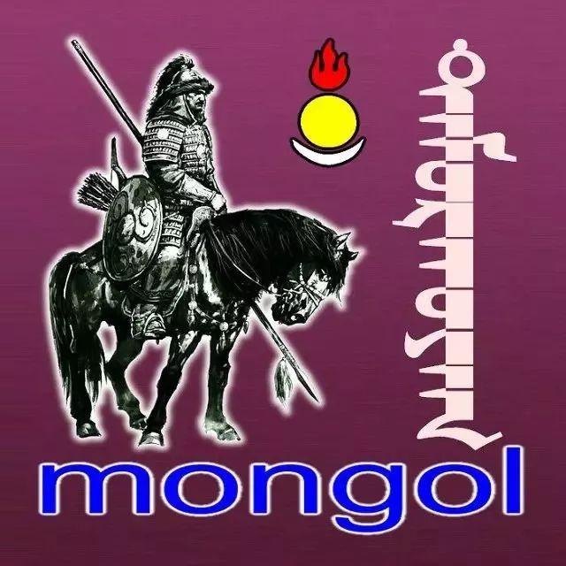 666张蒙古微信头像 你一定会喜欢 第26张 666张蒙古微信头像 你一定会喜欢 蒙古文化