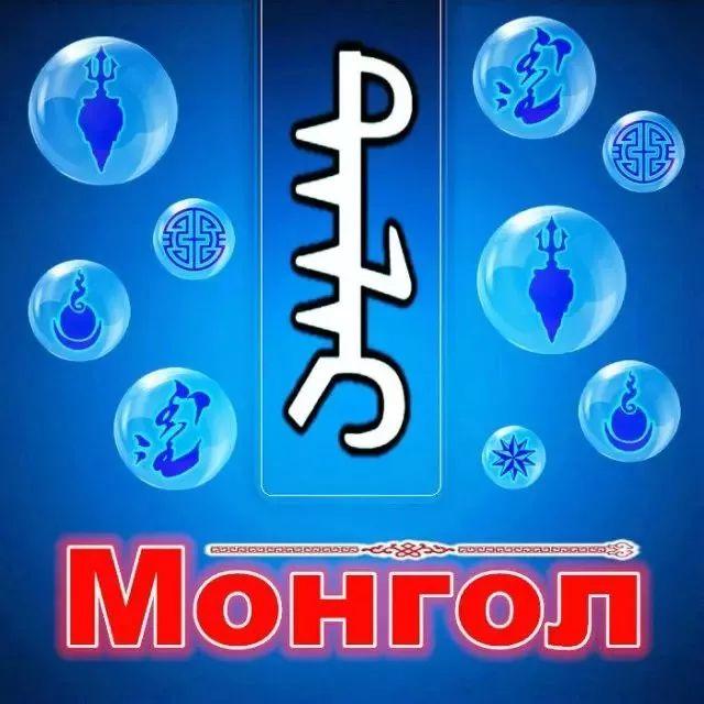 666张蒙古微信头像 你一定会喜欢 第29张 666张蒙古微信头像 你一定会喜欢 蒙古文化