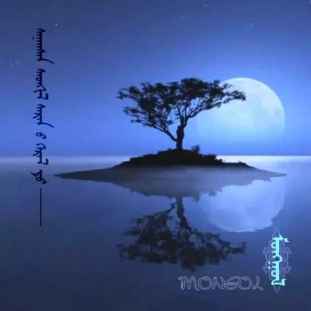 666张蒙古微信头像 你一定会喜欢 第33张 666张蒙古微信头像 你一定会喜欢 蒙古文化