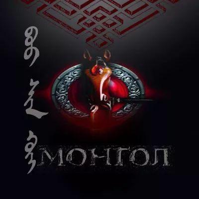 666张蒙古微信头像 你一定会喜欢 第41张 666张蒙古微信头像 你一定会喜欢 蒙古文化