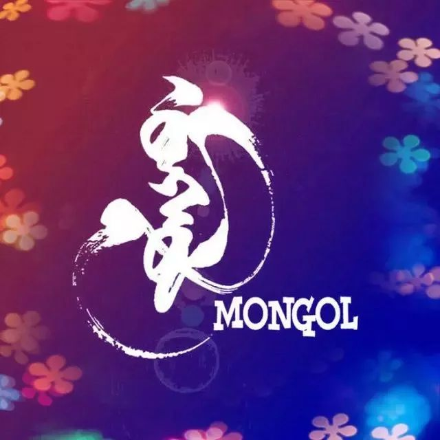 666张蒙古微信头像 你一定会喜欢 第45张 666张蒙古微信头像 你一定会喜欢 蒙古文化
