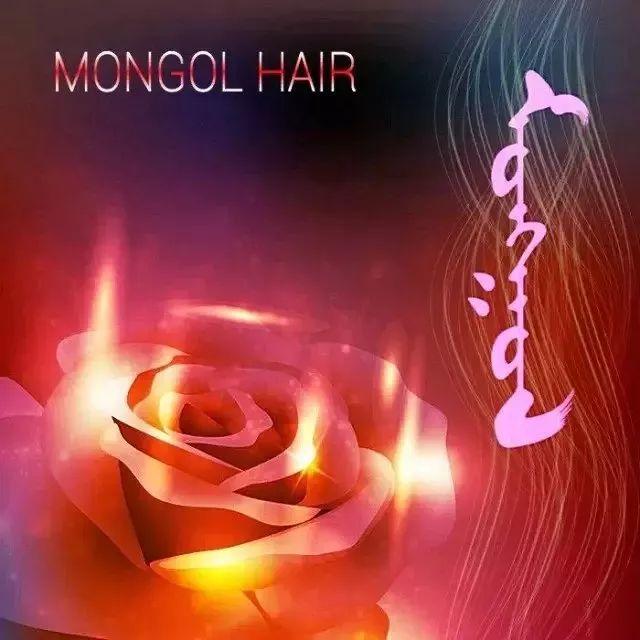 666张蒙古微信头像 你一定会喜欢 第49张 666张蒙古微信头像 你一定会喜欢 蒙古文化