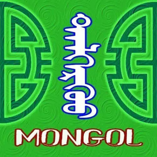666张蒙古微信头像 你一定会喜欢 第59张 666张蒙古微信头像 你一定会喜欢 蒙古文化