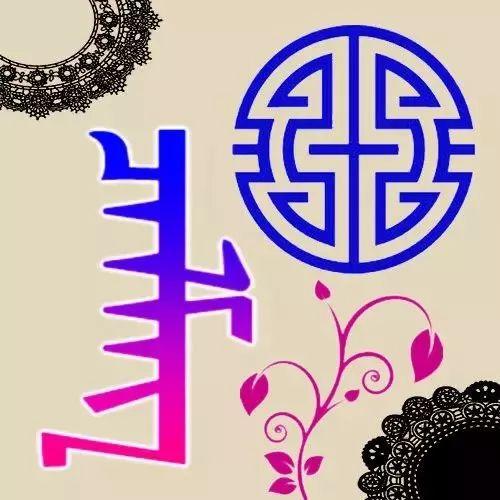 666张蒙古微信头像 你一定会喜欢 第60张 666张蒙古微信头像 你一定会喜欢 蒙古文化