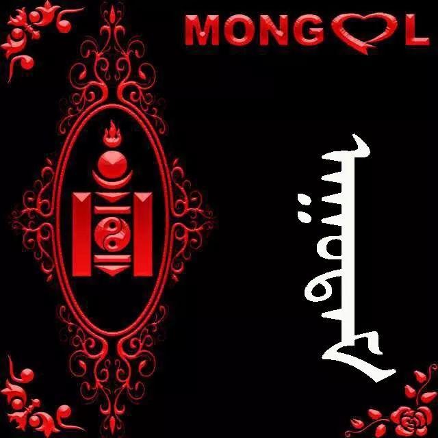 666张蒙古微信头像 你一定会喜欢 第55张 666张蒙古微信头像 你一定会喜欢 蒙古文化