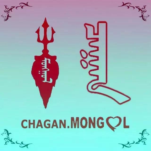 666张蒙古微信头像 你一定会喜欢 第56张 666张蒙古微信头像 你一定会喜欢 蒙古文化