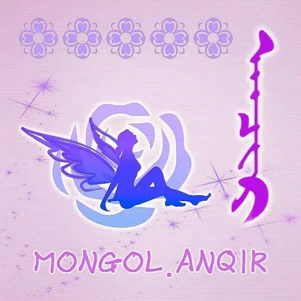 666张蒙古微信头像 你一定会喜欢 第66张 666张蒙古微信头像 你一定会喜欢 蒙古文化