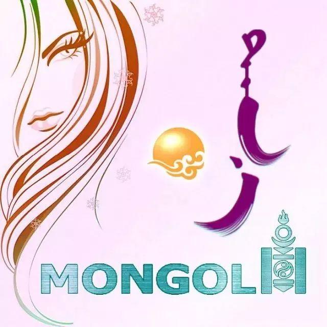 666张蒙古微信头像 你一定会喜欢 第64张 666张蒙古微信头像 你一定会喜欢 蒙古文化