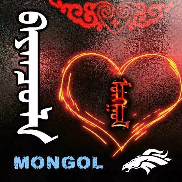 666张蒙古微信头像 你一定会喜欢 第67张 666张蒙古微信头像 你一定会喜欢 蒙古文化