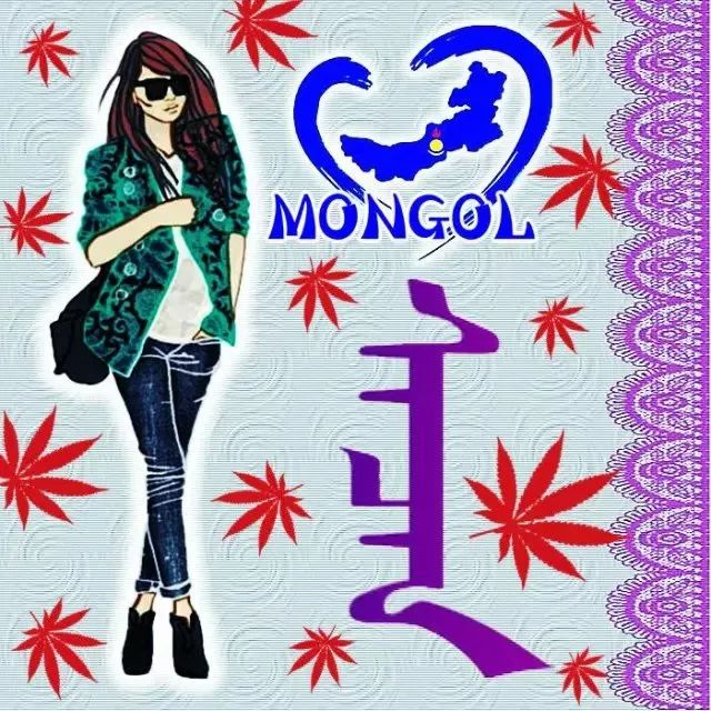 666张蒙古微信头像 你一定会喜欢 第72张 666张蒙古微信头像 你一定会喜欢 蒙古文化