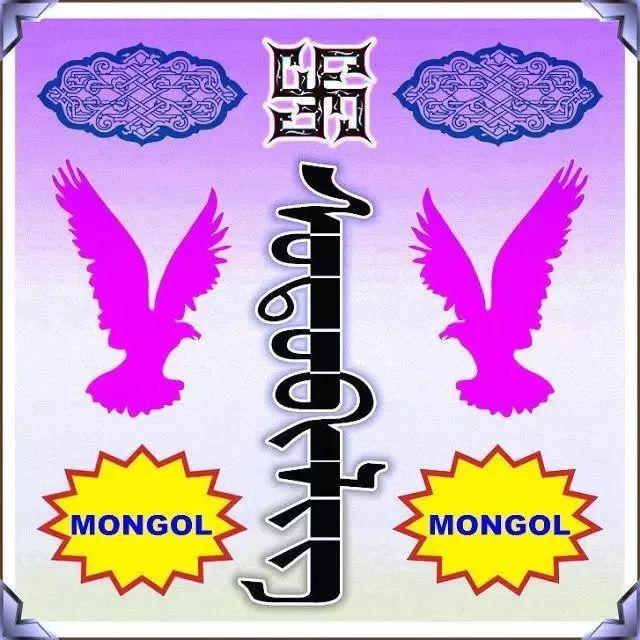 666张蒙古微信头像 你一定会喜欢 第68张 666张蒙古微信头像 你一定会喜欢 蒙古文化