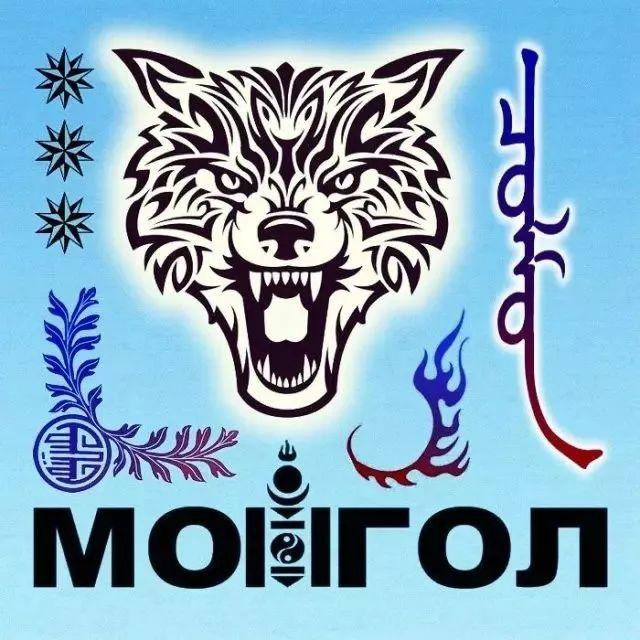 666张蒙古微信头像 你一定会喜欢 第73张 666张蒙古微信头像 你一定会喜欢 蒙古文化