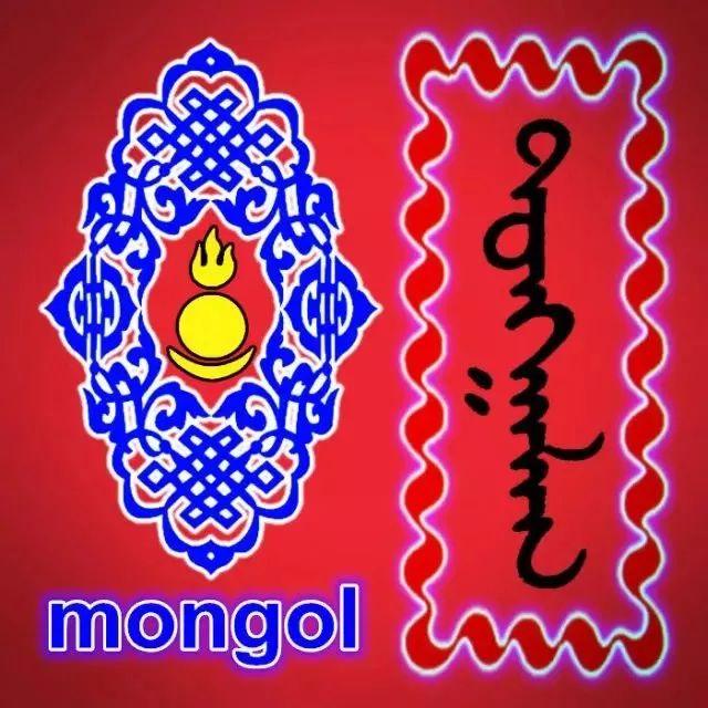 666张蒙古微信头像 你一定会喜欢 第77张 666张蒙古微信头像 你一定会喜欢 蒙古文化