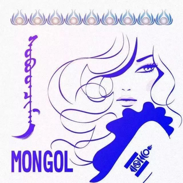 666张蒙古微信头像 你一定会喜欢 第75张 666张蒙古微信头像 你一定会喜欢 蒙古文化