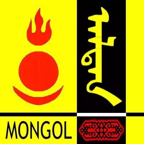 666张蒙古微信头像 你一定会喜欢 第80张 666张蒙古微信头像 你一定会喜欢 蒙古文化