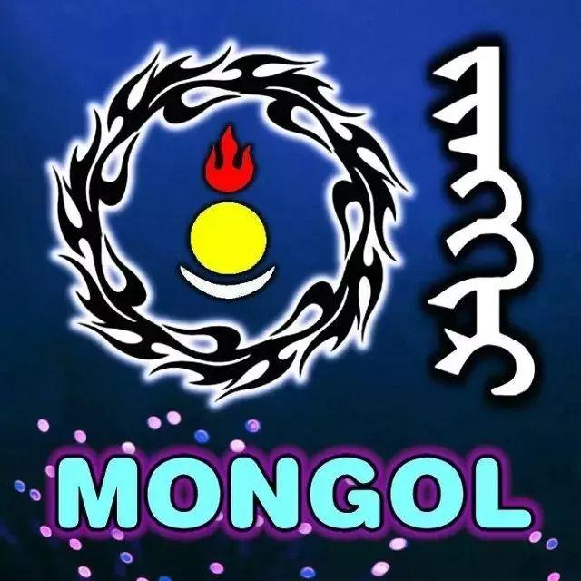 666张蒙古微信头像 你一定会喜欢 第87张 666张蒙古微信头像 你一定会喜欢 蒙古文化