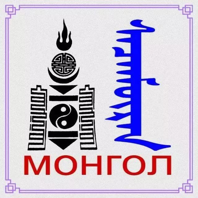 666张蒙古微信头像 你一定会喜欢 第90张 666张蒙古微信头像 你一定会喜欢 蒙古文化