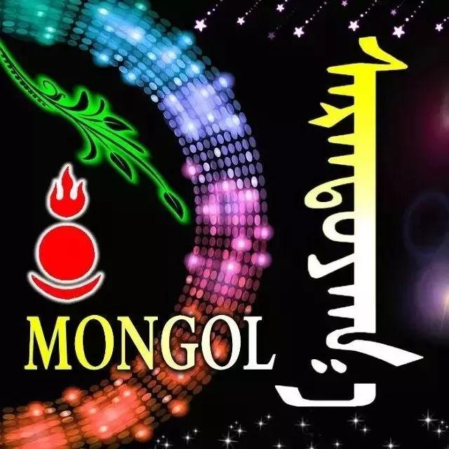 666张蒙古微信头像 你一定会喜欢 第92张 666张蒙古微信头像 你一定会喜欢 蒙古文化