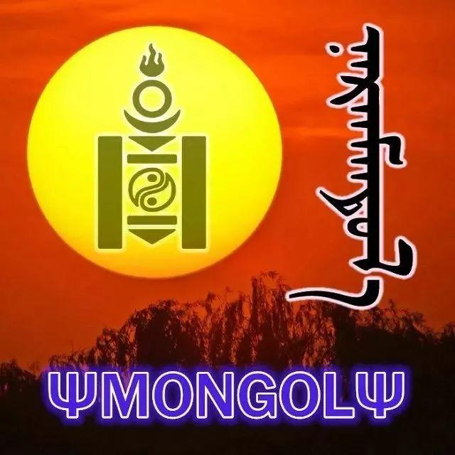 666张蒙古微信头像 你一定会喜欢 第88张 666张蒙古微信头像 你一定会喜欢 蒙古文化