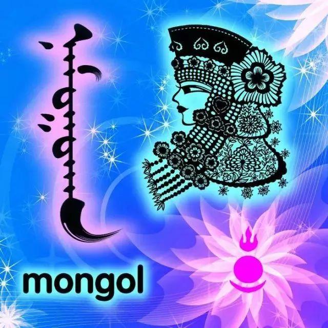 666张蒙古微信头像 你一定会喜欢 第89张 666张蒙古微信头像 你一定会喜欢 蒙古文化