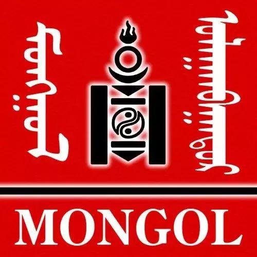 666张蒙古微信头像 你一定会喜欢 第107张 666张蒙古微信头像 你一定会喜欢 蒙古文化