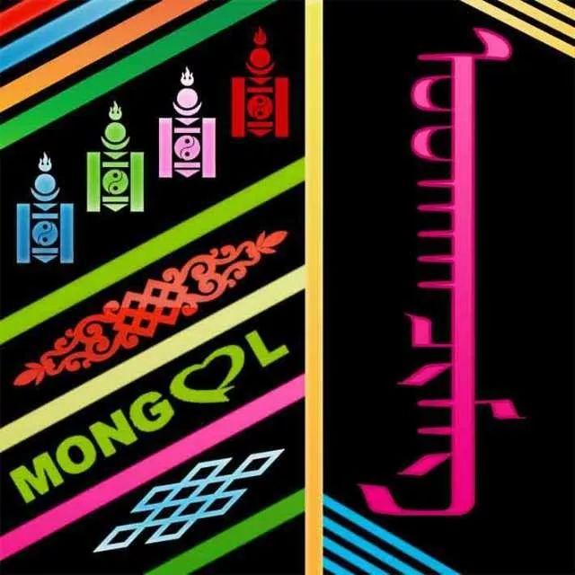 666张蒙古微信头像 你一定会喜欢 第121张 666张蒙古微信头像 你一定会喜欢 蒙古文化