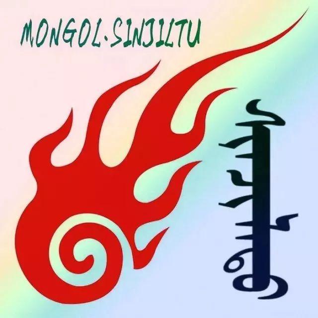 666张蒙古微信头像 你一定会喜欢 第122张 666张蒙古微信头像 你一定会喜欢 蒙古文化