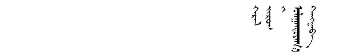 家乡美 | 乌兰图雅版画作品欣赏 第13张 家乡美 | 乌兰图雅版画作品欣赏 蒙古画廊