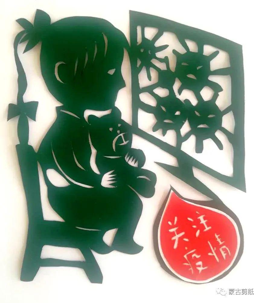 萨仁剪纸——天佑中华,赐福苍生 第11张
