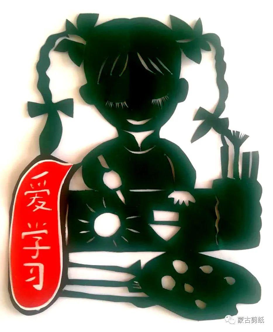 萨仁剪纸——天佑中华,赐福苍生 第8张