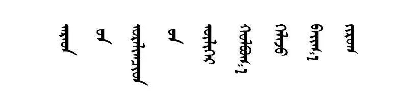 """""""乌力格尔之乡""""——图什业图 第8张"""