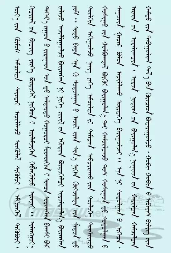 【文化】胡仁乌力格尔及乌力格尔之乡—图什业图(蒙古文) 第13张