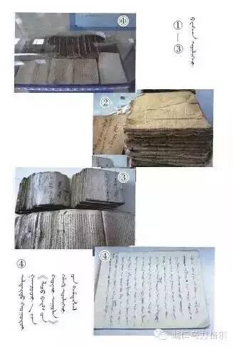 【文化】胡仁乌力格尔及乌力格尔之乡—图什业图(蒙古文) 第24张
